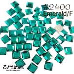 플샵 - #2400 정사각평큐빅(에메랄드)3mm: 100개
