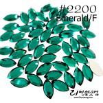 플샵 - #2200 보트나베트(에메랄드)4*2mm: 20개